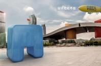 インテリア・家具の作品展示「深セン国際家具展」深セン