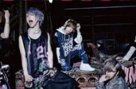 人気ビジュアル系ロックバンド「SuG」アジアツアーで香港初上陸!