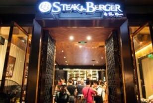 ワイン100種類以上!洋食レストラン「63 Steak & Burger」広州