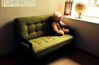 インテリアや日本家具販売の「葵ホームズ」内装デザインも
