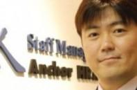 中国人事労務「業績悪化による整理解雇」インテリジェンス