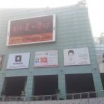 総合ショッピングセンターCOCO PARK