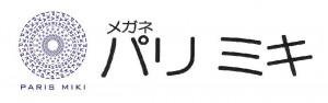 移転オープン!「メガネのパリ・ミキ」太古(タイクー)