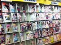 広州日本商店