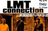 世界的ソールミュージック・ファンクバンド「L.M.T Connection」深センライブ