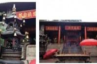 重点保護文化財「五仙観」広州市