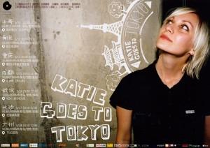 Katie Goes To Tokyo