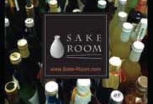 日本酒イベント「Sake Room」中環(セントラル)香港海事博物館で開催