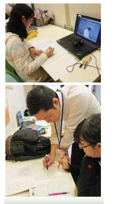 市進学院香港教室
