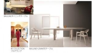アートな家具屋「K+I生活芸術館」