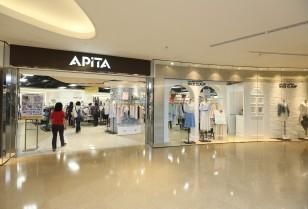 「APITA」太古城店リニューアルオープン!鰂魚涌(クオリーベイ)