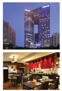ウェスティン広州(The Westin Guangzhou)