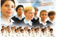 パリの少年合唱団「パリ木の十字架少年合唱団」広州公演