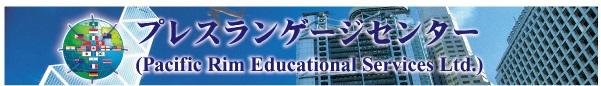 P18 School PRES_436