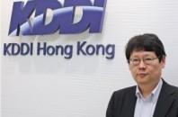 細やかなサービスと安心「KDDI香港」総経理 井出さんインタビュー