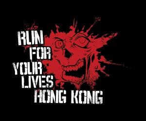 Run For Your Lives 命を掛けて走り抜けよう
