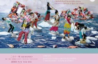 香港有名芸術家「二犬十一咪」作品展覧会・広州市