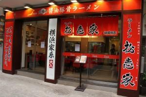 豚骨醤油ラーメン「松壱家」