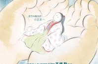 PPWおすすめ映画「かぐや姫の物語」