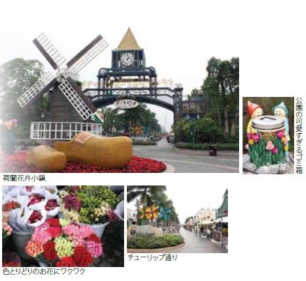 ガーデニング用品が購入できる荷蘭花卉小鎮