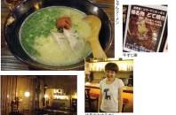 隠れ家の大衆食堂「椿(かすみ)食堂」広州市天河区