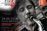 サックスの名匠クロード・ドゥラングルが香港公演「Great Sax」