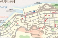 西環(サイワン)特集1・西環の歴史