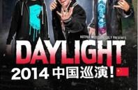 スペインのポップ・パンクバンド「DAYLIGHT」深センライブ