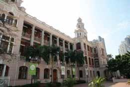 香港華人西医書院