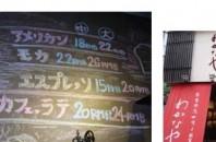 自家焙煎コーヒーショップ「わかなや」広州市白雲区