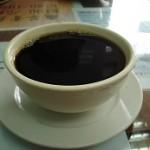 感冒茶(ガンモウチャー)