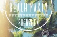 Shenzhen 80's・ビーチパーティー「月半湾@西沖ビーチ」羅湖地