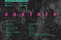日本から現代ジャズ・ロック「Fox Capture Plan」広州ライブ