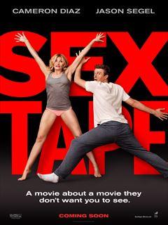 セックス・テープ