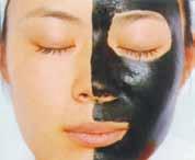 黑臉娃娃(炭酸ガスレーザー)