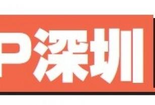 休日生活「萬象城ショッピングセンター」大劇院駅周辺
