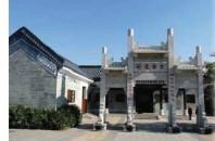 広州の遺跡「黄埔古港」海のシルクロードを繁栄