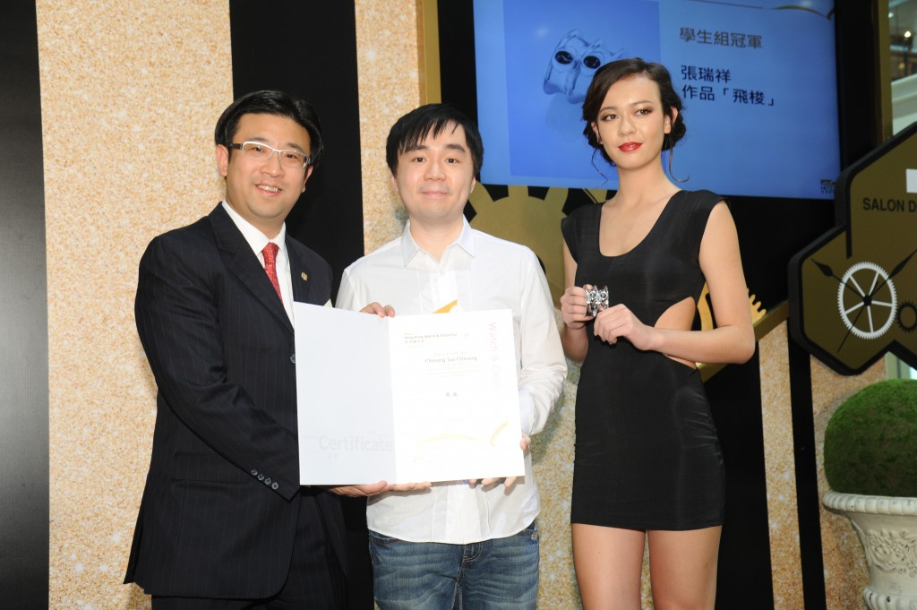 Hong KongWatch&Clock Fair