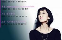 シンガーソングライター・ピアノ演奏ライブ「Vienna Teng」深セン市