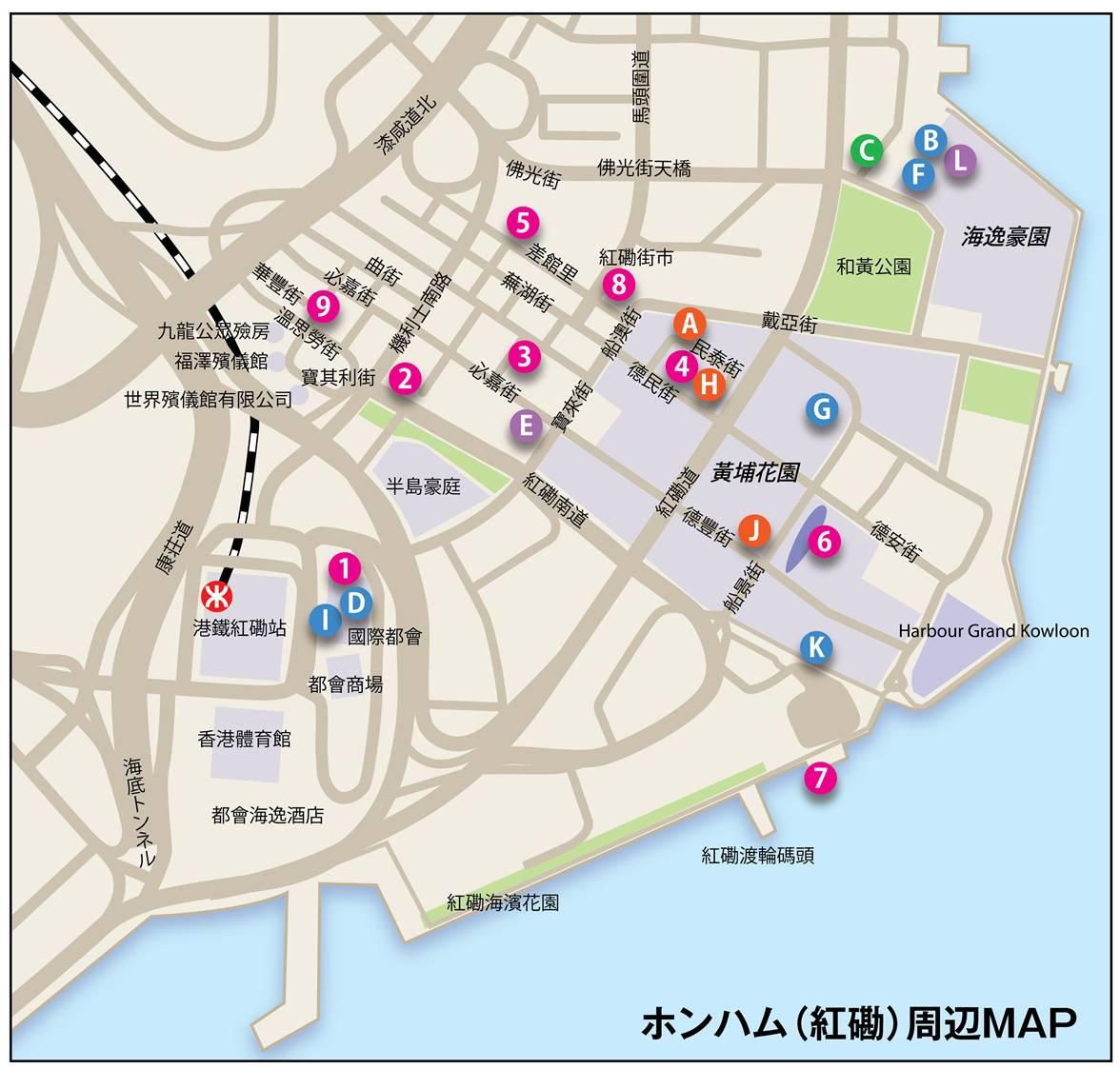 ホンハム(紅磡)Map 1