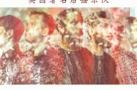イギリス人気ロックバンド「Maybeshewill」広州ライブ