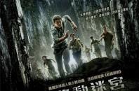 ベストセラーSF小説が映画化「The Maze Runner」公開