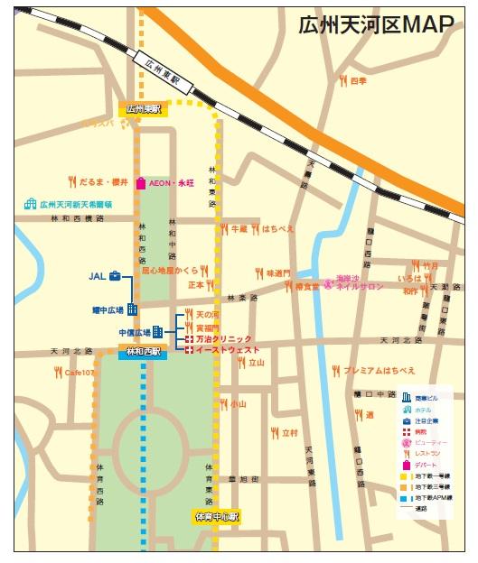 広州天河区MAP