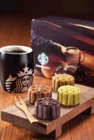 Starbucksの大福月餅