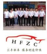 深セン市匯豊汽車租賃有限公司 (Shenzhen Huifeng Auto Leasing Co., Ltd.)