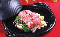富士山物語の鍋
