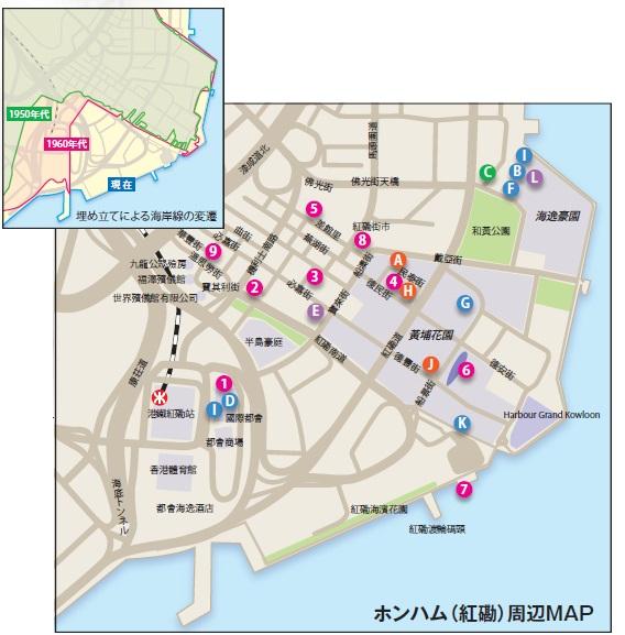ホンハム(紅磡)周辺MAP