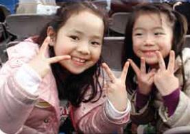女の子2人
