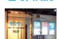 事務所移転キャンペーン「不動産会社 スターツ広州」広州市天河区