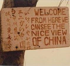 Asia Art Archive-AAA